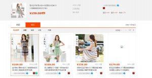 làm thể nào để hướng dẫn từ a đến z cách mua hàng trên taobao phần 1