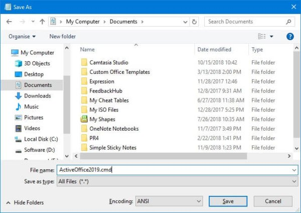 Active Office 2019 32