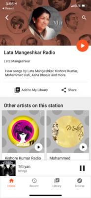 Google Play Music Radio 310x671